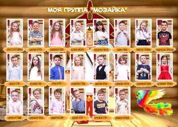 000-01_Планшет-папка_Три богатыря_разворот