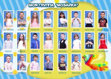 001-01_планшет-папка_Игровая комната_разворот_виньетка